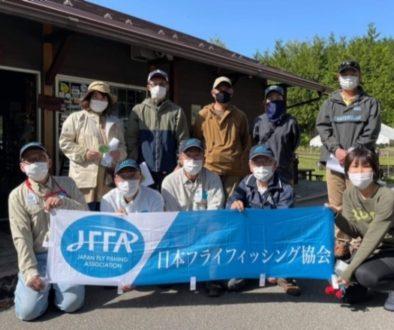JFFA中国支部主催『初心者F講座inFRS』